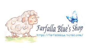farfalla blue boutique